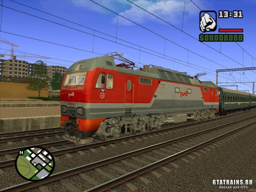скачать игру ржд русские поезда